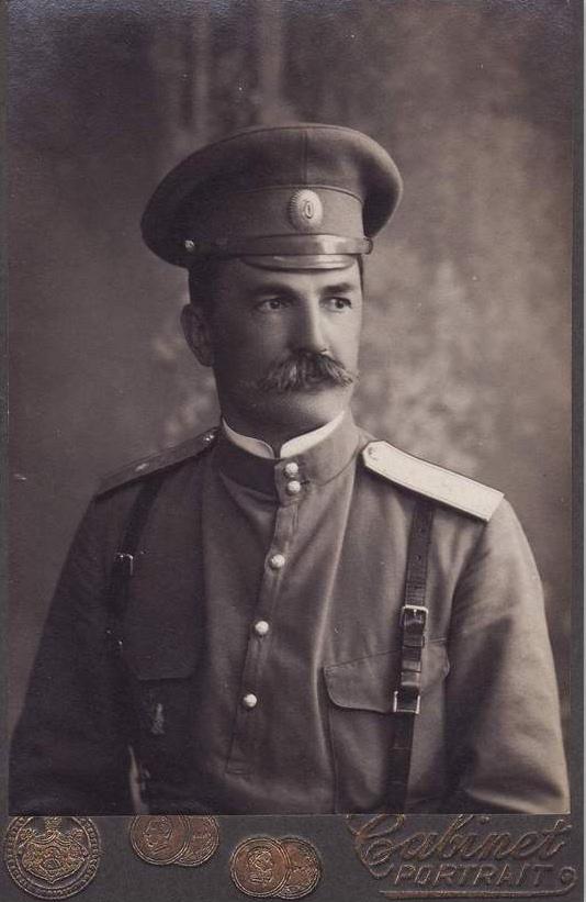 Ignacy Szantyr (1869-1916)