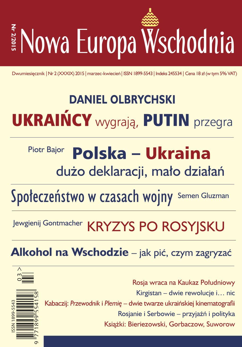 Nowa Europa Wschodnia, nr 2/2015