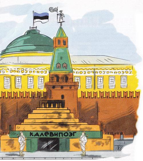 300 lat od włączenia Rosji do Estonii